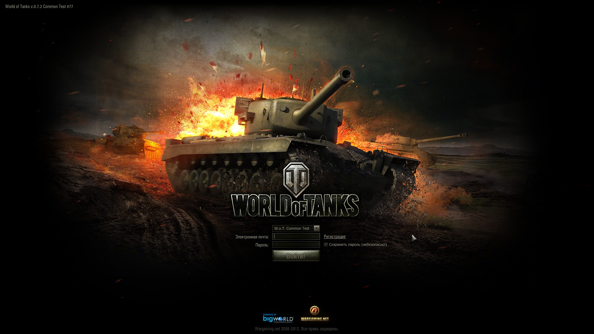 World of Tanks - Title Delayed - Games - Facepunch Forum